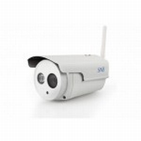 SAB IP1200 Camera Outdoor € 99,95.